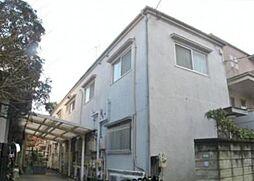 東京都文京区目白台2丁目の賃貸アパートの外観