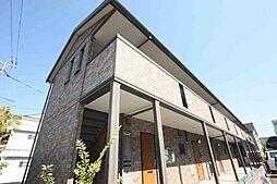 広島県福山市三吉町4丁目の賃貸アパートの外観