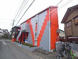 行田駅 2.5万円