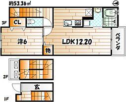 福岡県北九州市八幡西区陣山3丁目の賃貸アパートの間取り