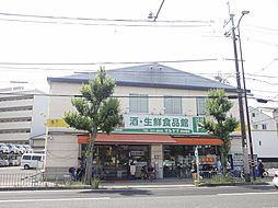 スーパー業務用食品館マルヤマ西京極店まで298m