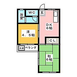丸協マンション[2階]の間取り