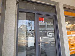 シティハウス彩[3階]の外観