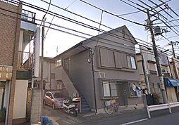 東京都杉並区今川3丁目の賃貸アパートの外観