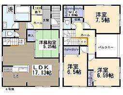 北新川駅 2,780万円