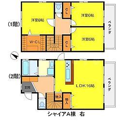 [タウンハウス] 大阪府豊中市緑丘1丁目 の賃貸【/】の間取り
