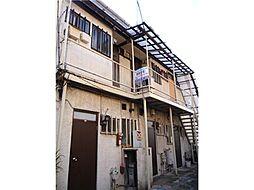 東京都新宿区矢来町の賃貸アパートの外観