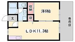 山陽姫路駅 5.3万円