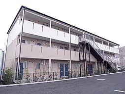 アルシオンA号棟[3階]の外観