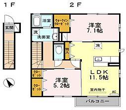 フローラル清水 B棟[2階]の間取り