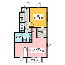 カラー八懐[1階]の間取り