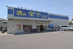 兵庫県宝塚市売布2丁目の賃貸アパートの外観