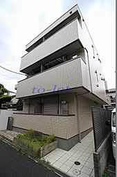 東急東横線 武蔵小杉駅 徒歩10分の賃貸マンション