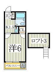 メゾン新海[2階]の間取り