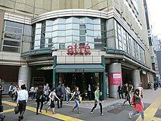 アトレ恵比寿店まで720m、レストラン、カフェ、パン屋さん、スーパー...etc本館と西蒲があり店舗数多数