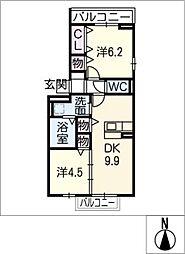 ランハイム菫[2階]の間取り
