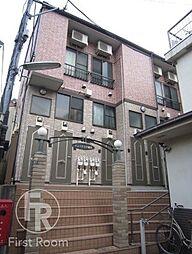 東京都品川区戸越2丁目の賃貸アパートの外観
