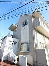 竹下駅 2.5万円