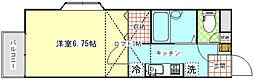 シリウス2階Fの間取り画像