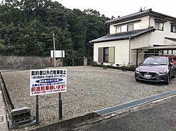 白市駅 0.3万円