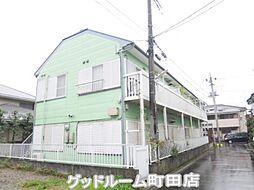 神奈川県相模原市南区東林間6の賃貸アパートの外観