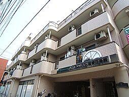 キャッスルマンション箱崎B[3階]の外観