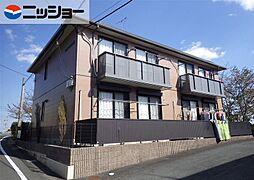 H・翔・ひまわり館[2階]の外観