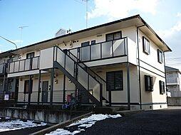 栃木県塩谷郡高根沢町宝石台4丁目の賃貸アパートの外観