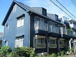 東京都府中市栄町3丁目の賃貸アパートの外観