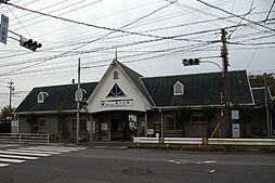 名鉄河和線「巽ヶ丘」駅まで1000m