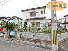 この地域は平岡小学校・平岡南中学校です。