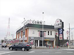 埼玉県川口市榛松3丁目の賃貸アパートの外観