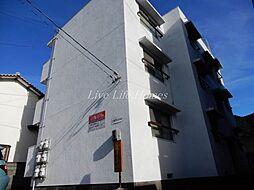 三木マンション[2階]の外観