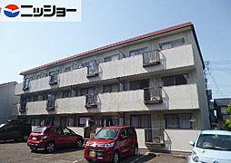 柿沢ハイツ B棟[3階]の外観