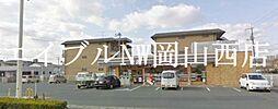 セブンイレブン岡山今6丁目店