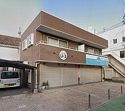 筑豊電気鉄道 三ヶ森駅 徒歩2分