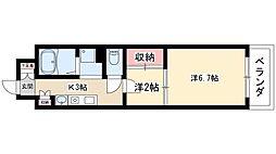 本陣駅 5.8万円