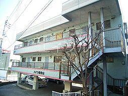 ハイツ愛宕山I[2階]の外観