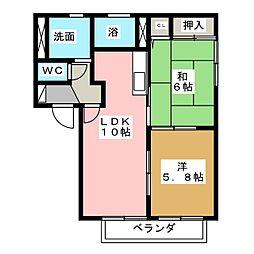 ロイヤルステージ阿倉川 A棟[2階]の間取り