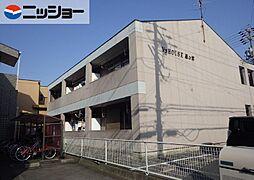 ワイズハウス星の宮[1階]の外観