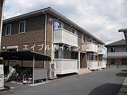 栄駅 4.9万円