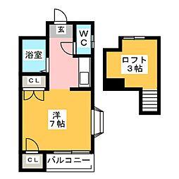 メゾンアバ[1階]の間取り