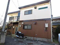 新茂原駅 3.0万円