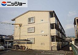 シャトーピア小崎[2階]の外観