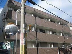 フォレストコートサンポン[3階]の外観