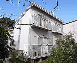 京都府京都市左京区北白川山ノ元町の賃貸アパートの外観