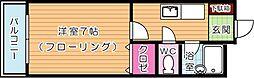 プレアール浅川台[3階]の間取り