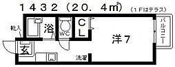 KA' ULUMI(カウルミ)[205号室号室]の間取り