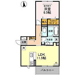 モア・サンハイム[2階]の間取り