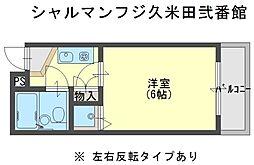 シャルマンフジ久米田弐番館[3階]の間取り